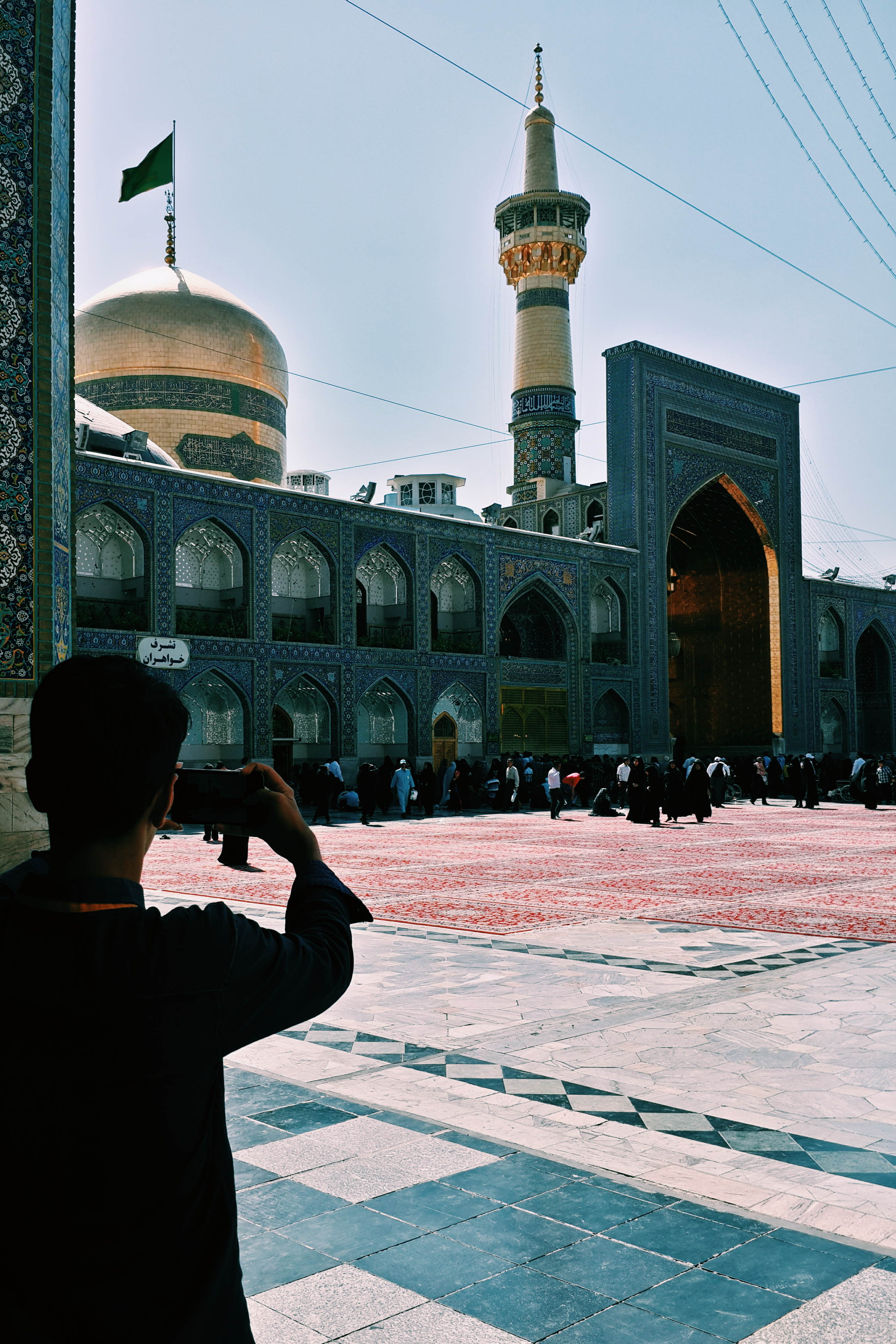Imam Reza holy shrine